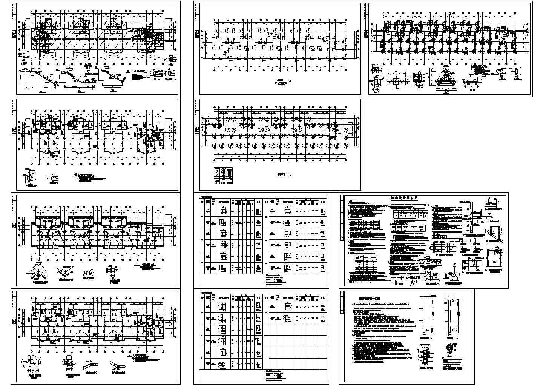 6层框架高档住宅楼结构施工图(长57.6米 宽12米)图片1