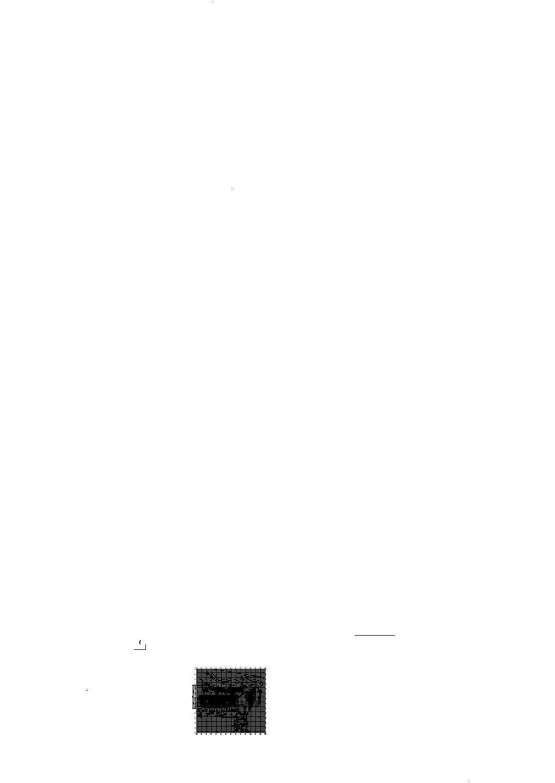上海世茂佘山国际会议中心全套景观施工图图片1
