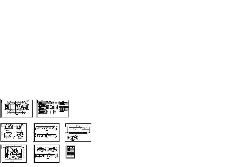单层507.25米机修动力车间建筑施工图纸【平立剖 电缆沟及设备基础图 门窗 设计说明】图片1