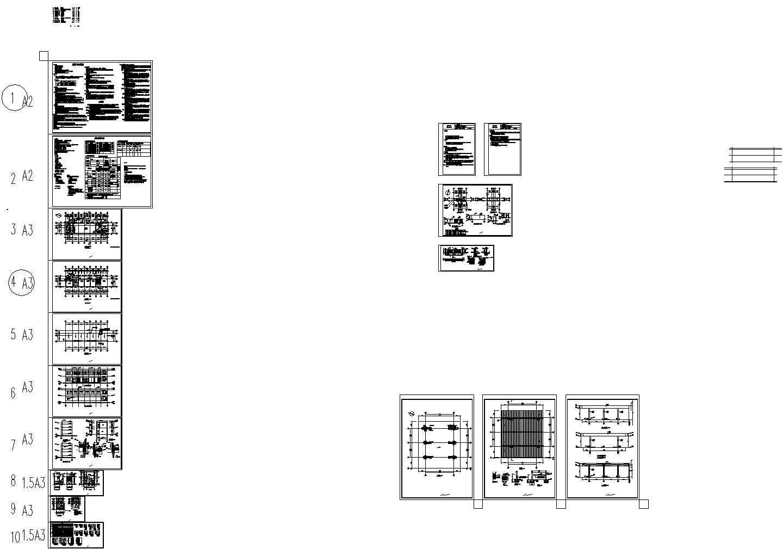 秋石西机动车加油站施工图-建筑设计施工图纸图片1