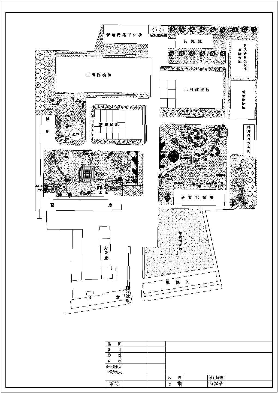 水厂绿化设计图图片1