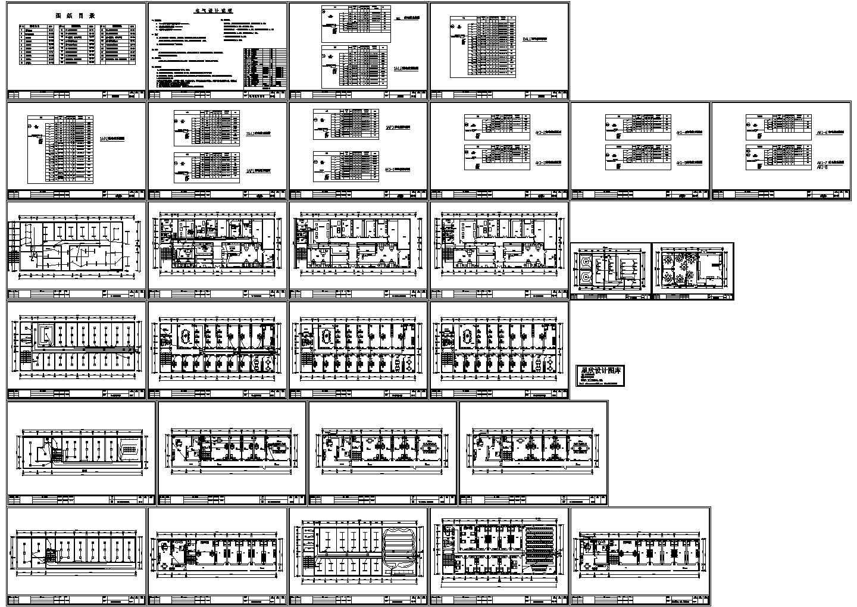多层住宅楼电气设计全套施工图,共29张图片1