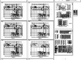 11582平米七层框架结构办公楼建筑施工cad图,共十四张图片1