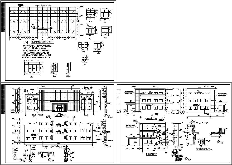 最新的办公楼设计建筑立面图图片1