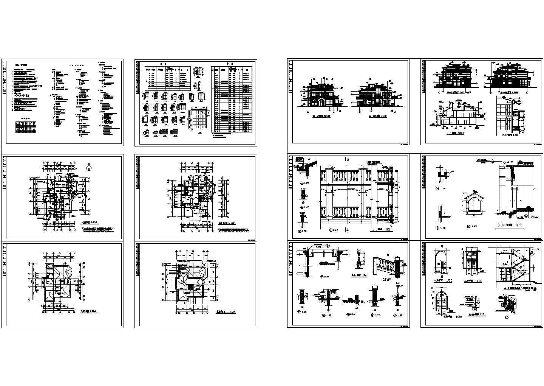 三层小型别墅建筑设计图纸(含设计说明)图片1
