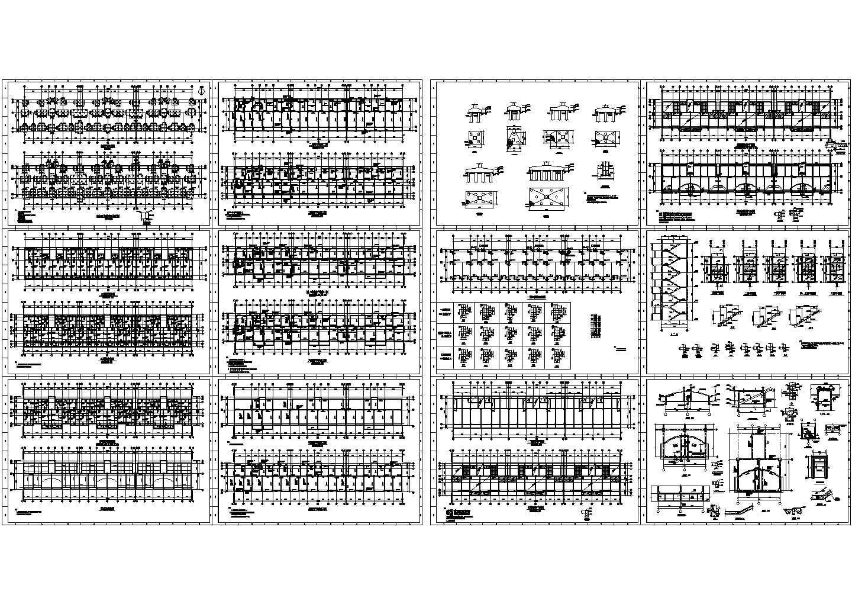 八层框架结构住宅楼建筑结构施工图( 长66.94米 宽12.8米 )图片1