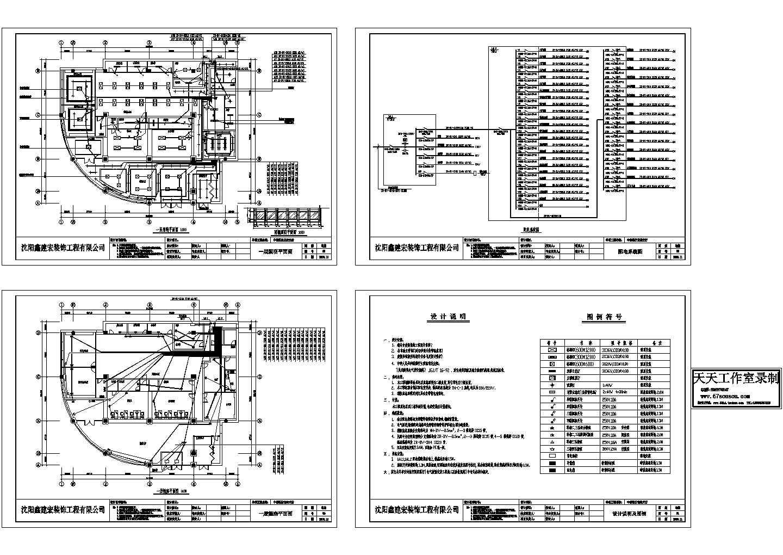 住宅楼装修电气设计施工图图片1