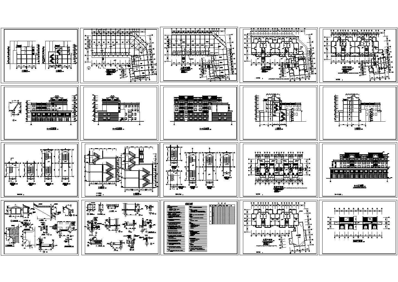某地区多层住宅楼建筑全套设计CAD施工图(共20张)图片1