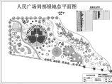 人民广场局部绿化种植CAD平面图(含植物材料表)局部绿地总平面图图片1