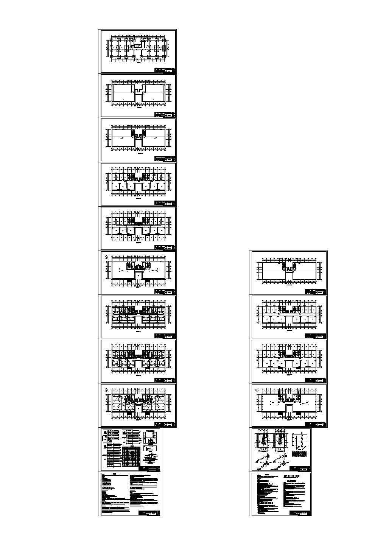 某厂房建筑施工设计图图片1
