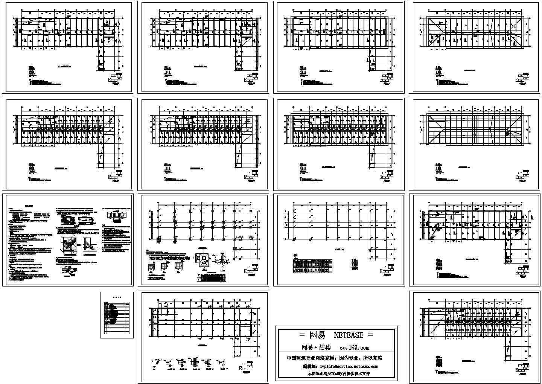 四坡屋面框架结构住宅设计图片1