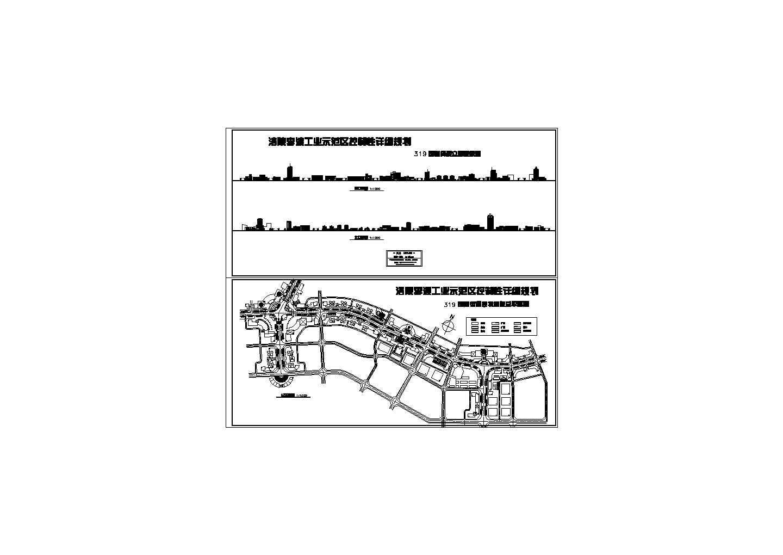 某工业示范区规划图图片1