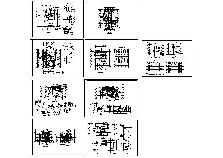 二层独体别墅建筑图纸(共9张)图片1