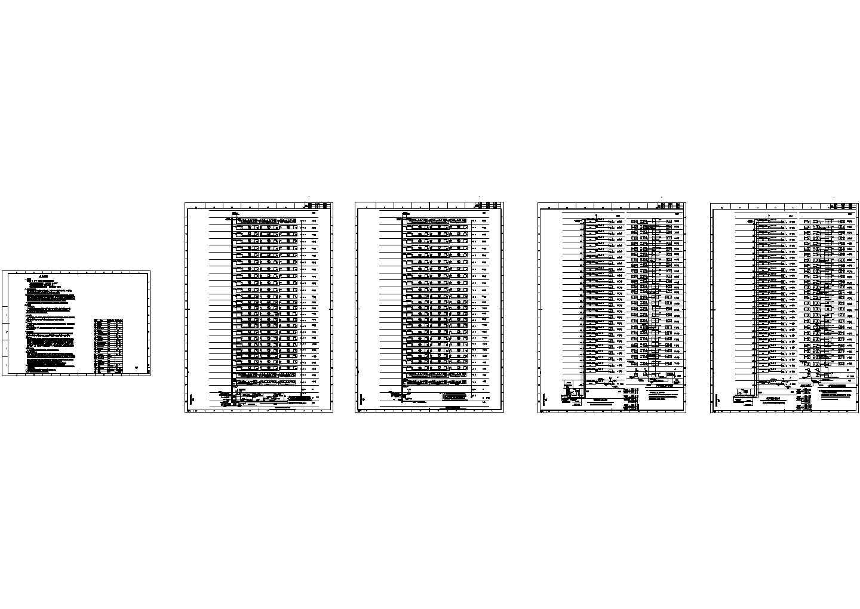 汽车客运中心强弱电施工图160张(2015年新设计多建筑甲级设计院)图片1