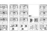 多层办公楼电气设计方案施工图图片1