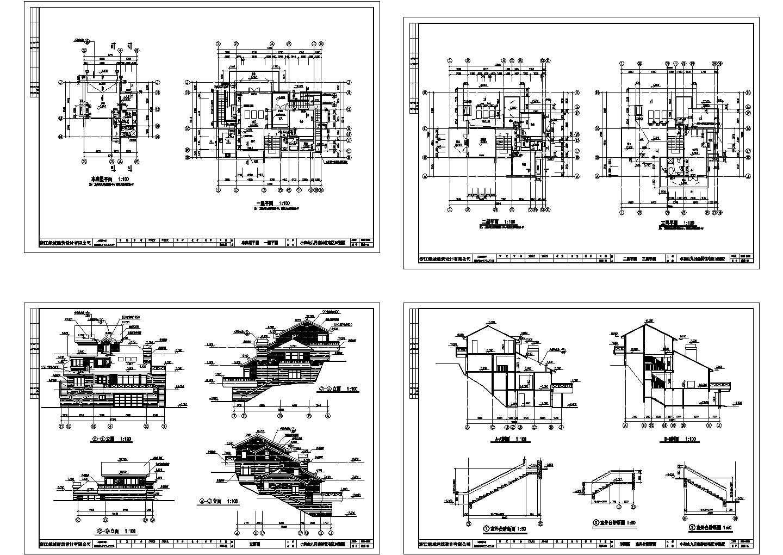 杭州绿城27套独立山地别墅设计cad图,共27张图片1
