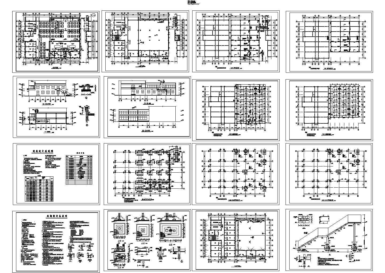 2层1820.3平米经典餐厅建筑结构施工图(长38.72米 宽25.35米)图片1