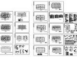 3层饭店建筑结构设计施工图(长30米 宽15米)图片1