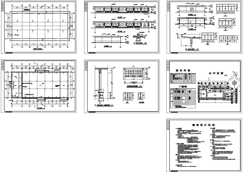 单层895平米框架饭店建筑结构施工图(长44.24米 宽20.24米)图片1