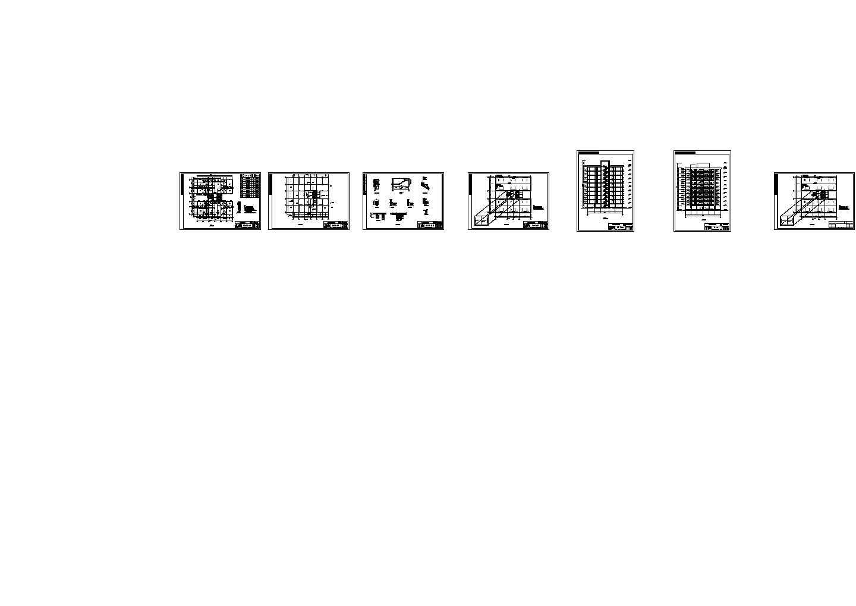 5套十层住宅楼建筑结构毕业设计图纸图片1