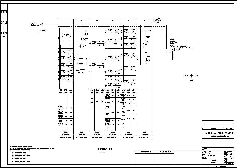 0.4KV配电系统图图片1
