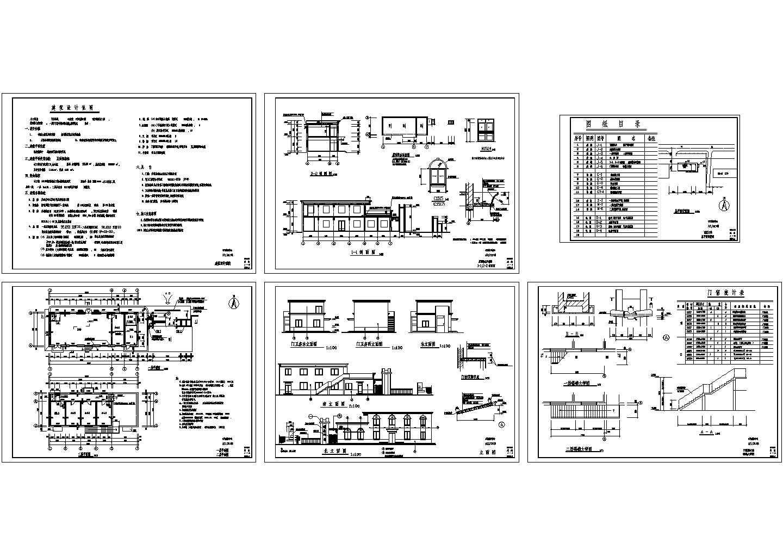 某培训中心大门施工图纸(含建筑设计说明)图片1