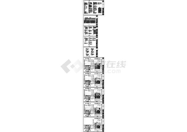 陕西污水处理厂项目[电气88必发手机版登录图]-图一