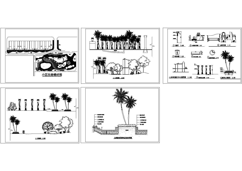 小区景观小品改造图纸,标注明细图片1