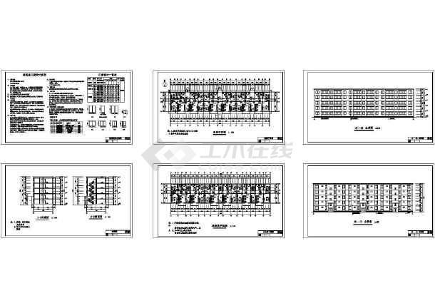 3414平米五层框架住宅楼三个户型毕业设计图-图一