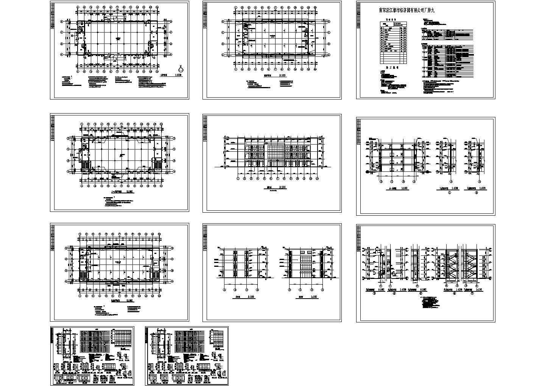 3194平米多层工业厂房建筑设计图纸(含设计说明)图片1