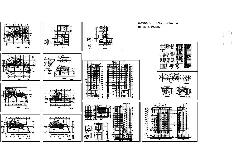 5673.94平米十四层商业办公楼综合楼建施cad图,共十四张图片1