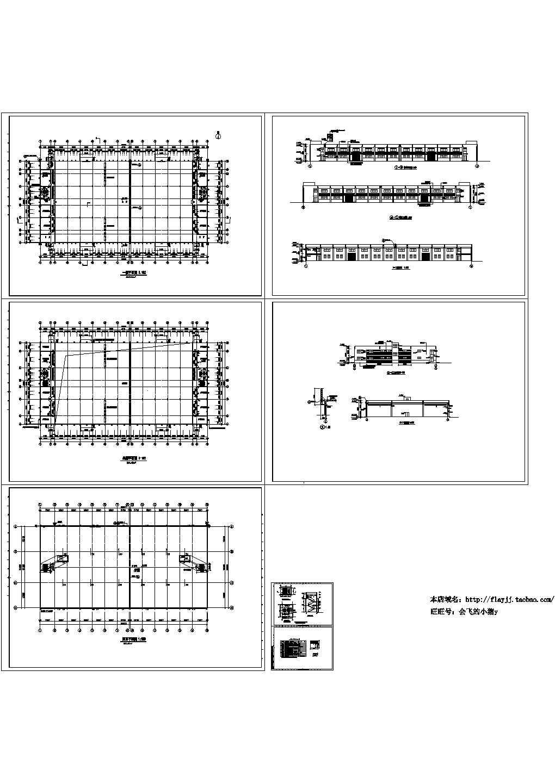 某地区1+1夹层4301.72平米仓库建筑CAD设计图图片1