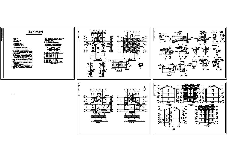 周石农村三层别墅建筑设计cad图纸,共5张图片1