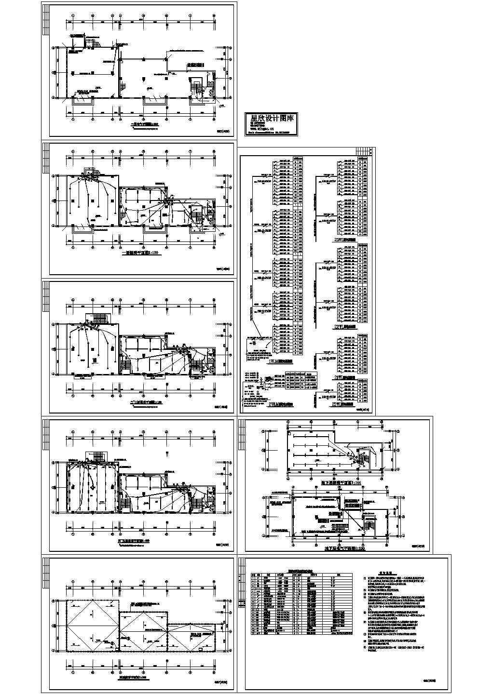 库房兼办公楼电气图图片1