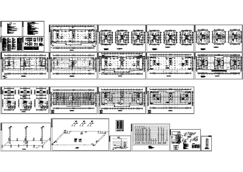 -1+13层商住楼给排水设计图( 长111.1米 宽38.6米)图片1