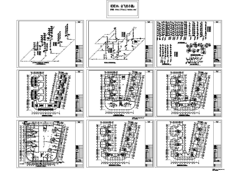 长50.1米 宽48米 7层U型(7单元1户2户)小区组团住宅给排水设计施工图纸图片1