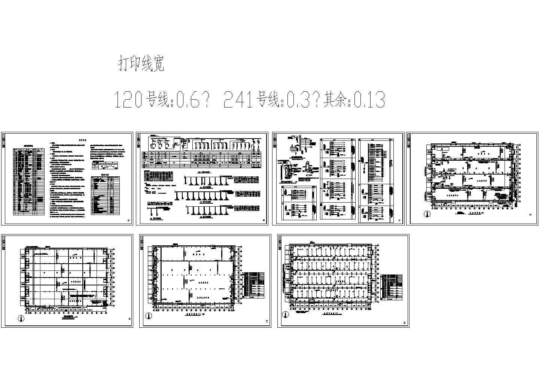 铆焊车间电气施工设计图图片1