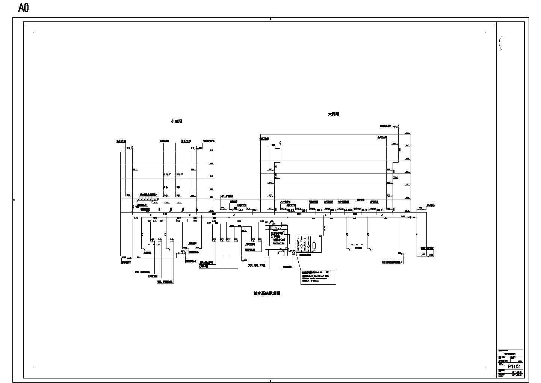 P1101给水系统原理图,共一张图片1