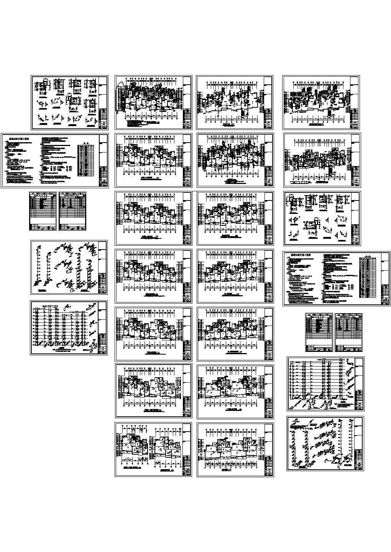 跃层小区12#13#住宅楼给排水设计图图片1