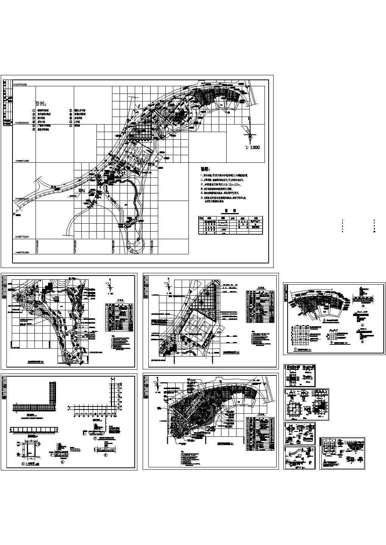 某地公园设计全套图纸(含设计说明)图片1