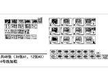 [山东]某3.2万平十九层五星级大酒店电气全套施工图纸(标注明细)图片1