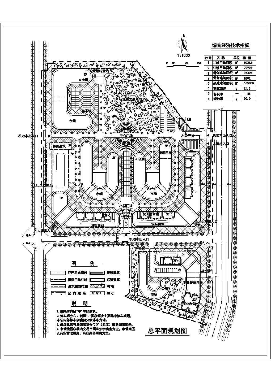 某市场整体景观规划设计CAD施工图图片1