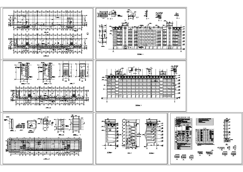 广西某六层中学教学楼施工图图片1