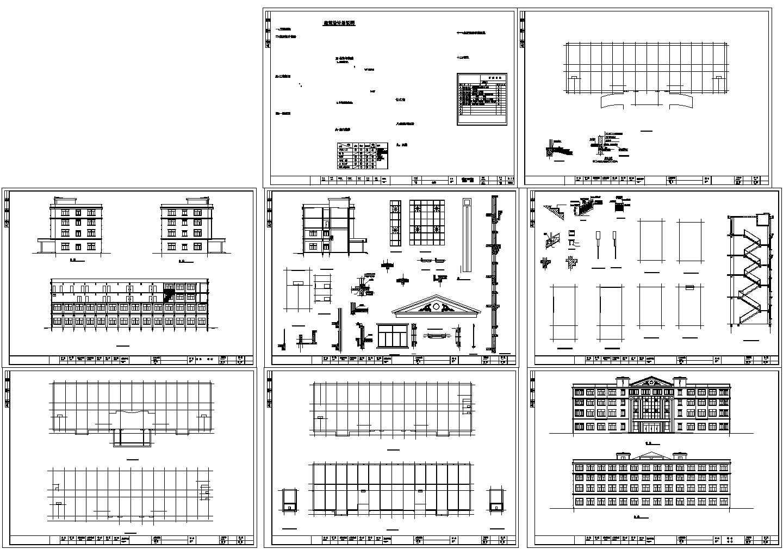 某织袜厂厂房综合楼建筑设计cad施工图(标注详细)图片1