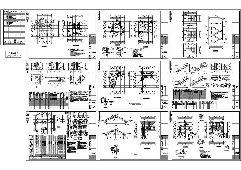 三层别墅建筑结构图纸(含设计说明)图片1