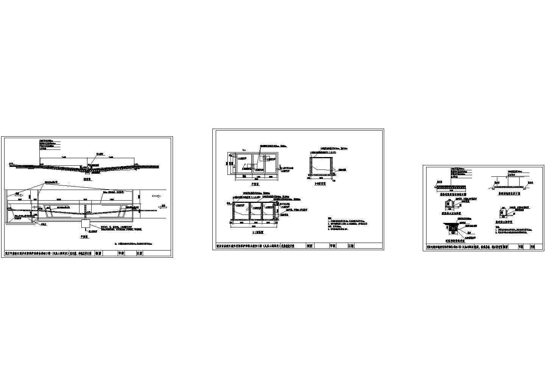 某工地洗车槽、化粪池等CAD设计详图图片1