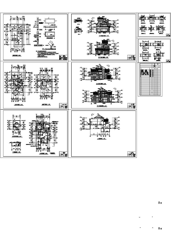 三层别墅全套建筑施工图(共8张)图片1