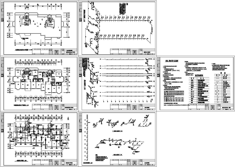 12层2户2单元小区住宅楼给排水设计图图片1