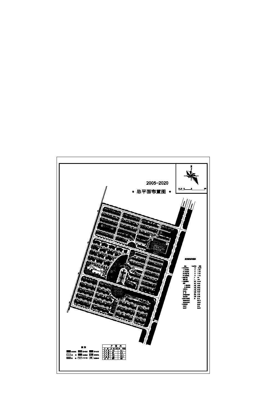 某中心村建设规划总平面cad图,共1张图片1
