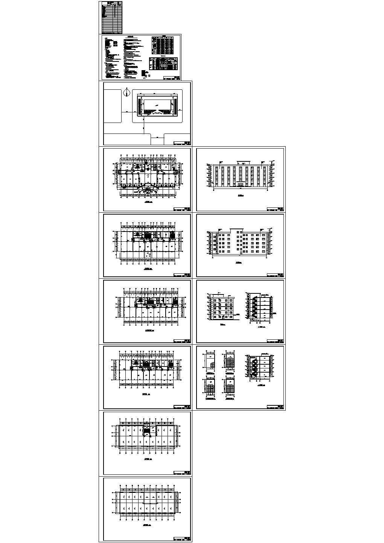 五层钢框架办公楼建筑施工cad图,共十三张图片1